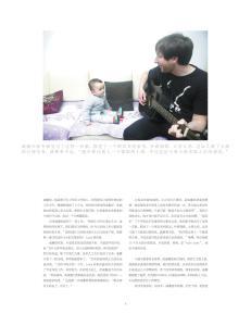 XWeekend-page-006CROP