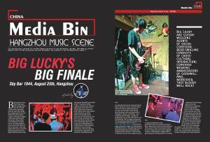 21. 2015 Oct HZ music scene-page-001